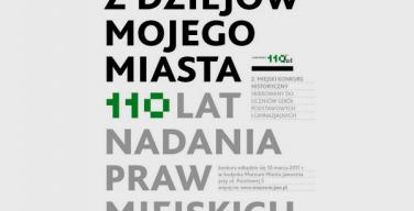 """""""Z dziejów mojego miasta"""" – edycja II"""