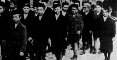 Losy jaworznickich żydów w latach okupacji hitlerowskiej 1939 – 1942
